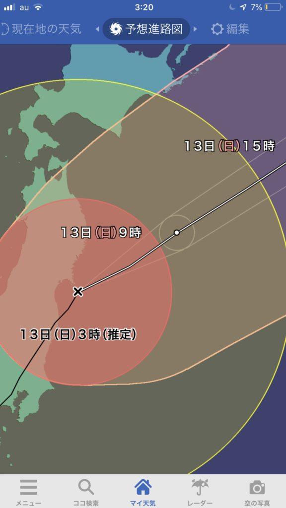 台風19号進路