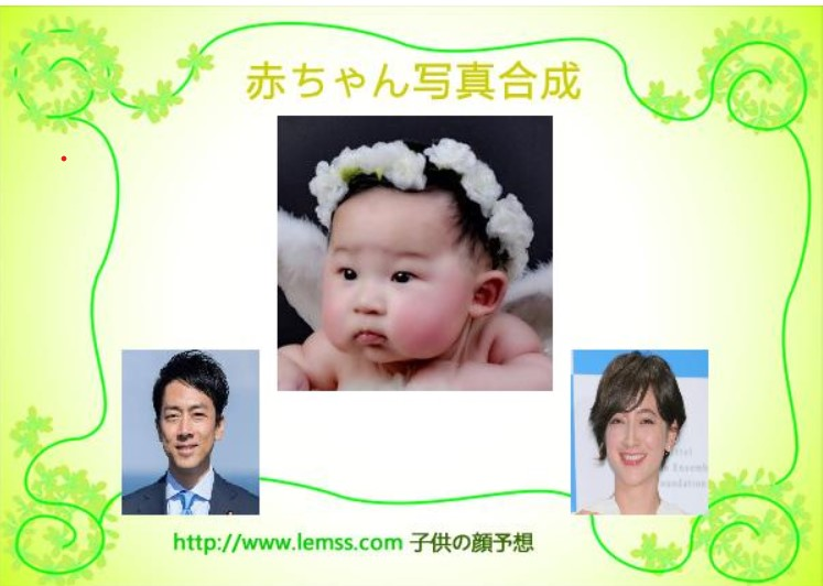 赤ちゃん合成画像
